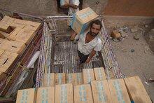 YK:n World Food Programme pitää Sanaan viranomaisten keskeisiä vastuullisuustoimenpiteitä myönteisenä edistyksenä